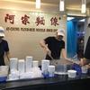 ◼︎阿宗麺線(ラーメン)@台北/西門