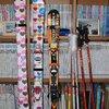 娘のスキー板