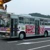国道9号線を通る路線バス(島根県西部)