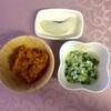 お野菜からの離乳食  [145日目  カボチャきな粉キヌア]