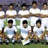 竹ガム 1985年10月26日 メキシコの青い空