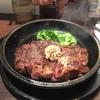 ワイルドステーキ喰ってからのNamban Nightは最強です