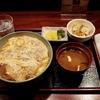 家庭料理 さん六 その八十九 (閉店)