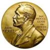 今日も憂鬱な朝鮮半島37 金正恩と文在寅大統領にノーベル平和賞を授与しよう