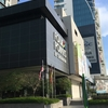 【Kuala Lumpur】プラチャレに最適!フォーポイントバイシェラトン・プチョン宿泊記【Fourpoints by Sheraton Puchong】