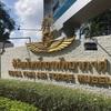 12月16日にBTSのグリーンラインが延伸!タイ王国空軍博物館が行きやすくなったので運賃無料期間に行ってみた話♪