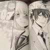 蝶子の恋の自覚と新たなる側近候補登場?28話感想 シノビ四重奏 ASUKA4月号(2017年2月発売)