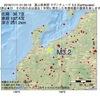 2016年11月11日 01時35分 富山県東部でM3.2の地震