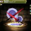 【パズドラ】双冥剣グラビティアの入手方法やスキル上げ、使い道情報!