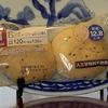 【100g糖質29.2g】2019/2/12発売 ローソン 糖質オフの黒ごまとチェダーチーズクリームのパン 2個入