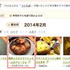人気検索No.1&100つくれぽ達成!クックパッドレシピ「簡単☆エビとマッシュルームのアヒージョ」
