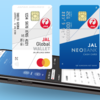 JAL Global Wallet & JAL NEOBANKに入会申込しました