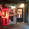 木屋町 Teppan JB ただのホルモン焼きの店と思うなかれ!店長が凄いんです(*^_^*)