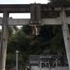 和歌山県伊都郡かつらぎ町平沼田[丹生狩場神社(にうかりばじんじゃ)]までツーリング