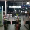 3月28日長崎駅新駅舎使用開始!!初日の朝