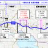 大分県 E97 大分空港道路の4車線区間延伸工事が全て完了