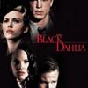 未解決事件を基にした映画!「ブラック・ダリア」
