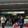 東京に行ってきたよ