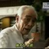 ◇「目につかないと思った」フィリピンでゴルフの石井一氏