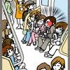 【東京あるあるSHOW】File.09「東京の電車内」の攻略