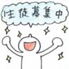 【2021年・家庭教師】生駒市・奈良市の新規生徒さんを募集中です!【ご家庭さん向け】