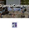 DjangoCongress JP 2019 で「現場で使える Django のセキュリティ対策」というタイトルで登壇してきました