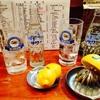 レモンサワーの発祥「ばん」/器一面レモンのラーメン「りんすず食堂」