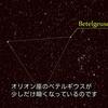 2月の星空情報・天文現象 - 国立天文台その他