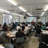 放送大学高知学習センターの公開講座として「アドラー流子育て講座」を開きました。