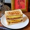 【台北中山国小】究極の炭焼きトーストが人気の「豐盛號」で美味しい朝ごはん