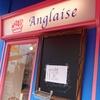 【西荻】あのピンク×青の愛らしい外観はそのまま…タルト専門店『アングレーズ』新店舗はココ☆