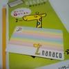 nanacoデビュー...♪*゚キャァ♪(*ノ∀ノ)