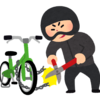 自転車の保険はどれが良いのか調べてみた(盗難保険)