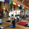 9月のお寺ヨガ&坐禅体験のお知らせ