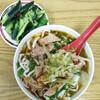 台北市中正區濟南路一段9號「順口牛肉麺」
