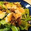 【1食99円】ルッコラのガーリックアンチョビサラダの作り方