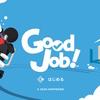 【Switchゲーム紹介35】「Good Job!」(グッジョブ)感想。これくらい適当に働きたい。