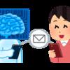 思考実験「中国語の部屋」と「足し算の部屋」についてのあれこれ/機械に知能は宿るか?