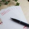 年賀状投函終了!今年も郵便局の「はがきデザインキット」にお世話になりました