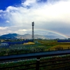 目に見えない世界のおはなし1 〜不思議な始まりの虹〜