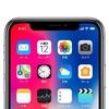 au契約でSIMフリーiPhone Xに乗り換え:auショップで確認した結果