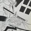 ワンピースブログ[五十七巻] 第562話〝海賊大渦蜘蛛スクアード〟
