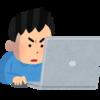 【はてなブログ】2週間で1000PV達成したので、僕の転職事情とブログを始めた経緯について語る。