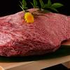 健康にいい!牛ランプ肉に含まれる栄養と健康効果9選について