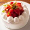 【EPARKスイーツガイド】口コミ1万件!おうちの近くの美味しいケーキ屋さんが見つかる!