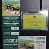 JAPAN LOTUS DAY 2018  LOTUS TOKYO PIT PASS が届いた!