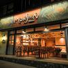 【オススメ5店】恵比寿・中目黒・代官山・広尾(東京)にあるエスニック料理が人気のお店