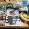 今日の夕食です(^^♪ 買い物もして来ました。