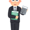 CPAとは?CPAは会計士ですよ!会計士にあったら呼んでみよう。