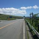 S.vape